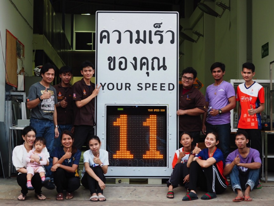 your speed sign